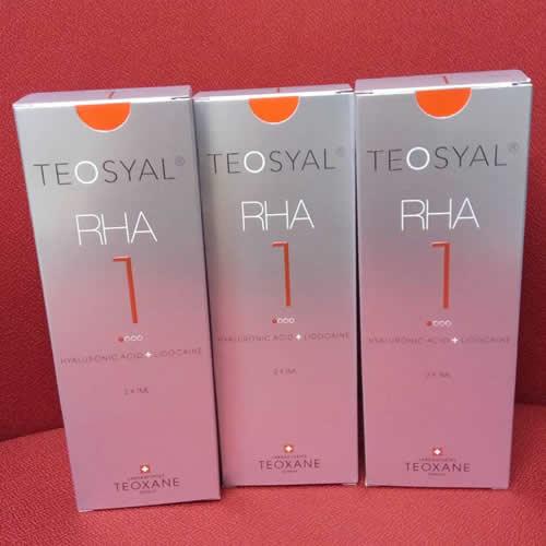 涙袋・唇用のヒアルロン酸 テオシアル RHA1