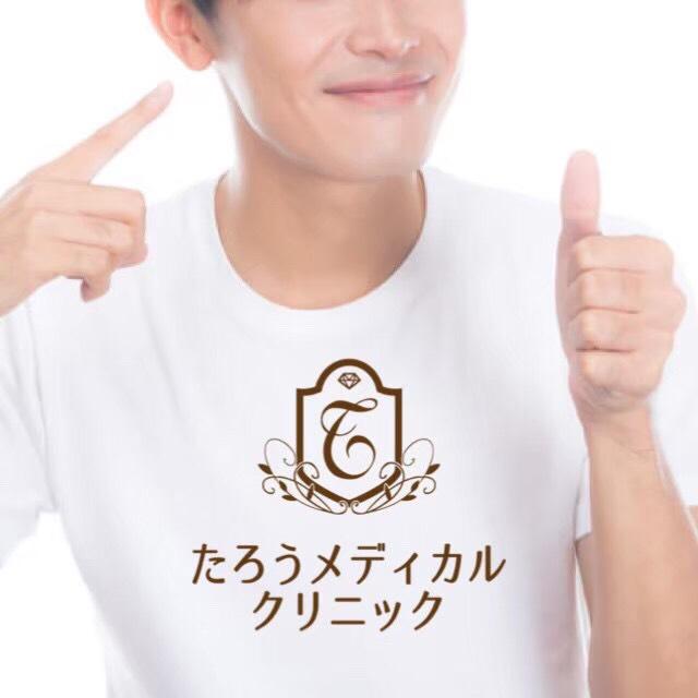 ※男性必見※ 今、♡♡が人気なんです!!!!!