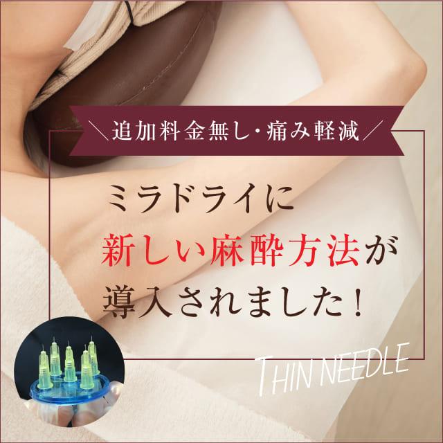 脇の臭い、汗でお悩みの方にうれしいお知らせです(#^^#)